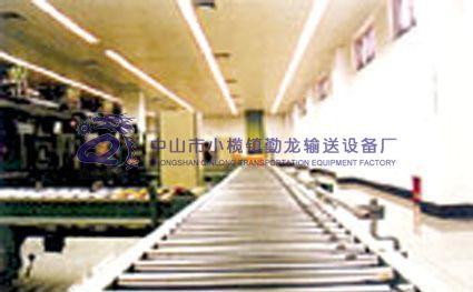 输送设备 输送带 勤龙设备